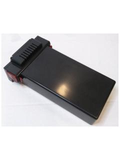ARIETE náhradní baterie k Ariete 2763,2767
